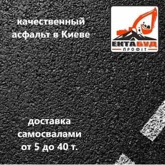 Асфальтобетон АБ Столичный КЗ-7 крупнозернистый пористый