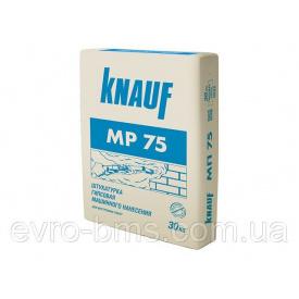 Штукатурка гипсовая МП-75 Knauf 30 кг