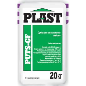 Смесь для шпаклевания Plast Puts-GF цементная финишная 20 кг