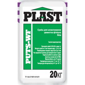 Смесь для шпаклевания Plast Puts-WF на белом цементе финишная 20 кг