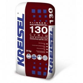 Смесь для кладки клинкерного кирпича КREISEL 130 Klinker 25 кг