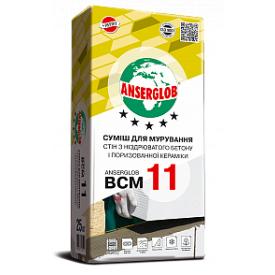 Смесь для кладки ANSERGLOB BCМ 11 25 кг