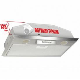 Витяжка кухонна ELEYUS Modul 1200 LED SMD 52 IS