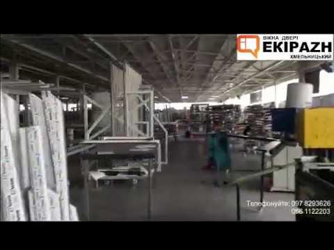 3D екскурсія по заводу Екіпаж