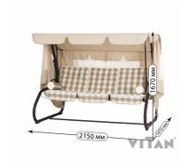 Садовая качель Vitan Сиеста 1670х2150х1470 мм с тентом москитной сеткой дралон бежевая клетка