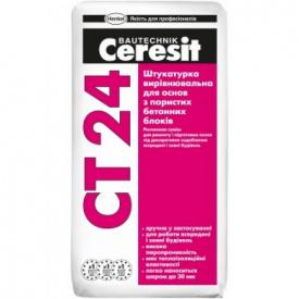 ания основани Штукатурка для выравнивй из ячеистого бетона CERESIT СТ-24 25 кг