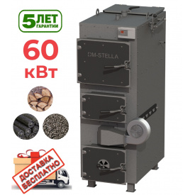 Пиролизный котел 60 кВт DM-STELLA