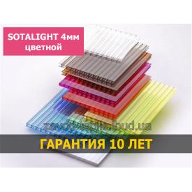 Сотовый поликарбонат 4 мм SOTALIGHT цветной