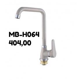 Смеситель для кухни HI-NON MB-H064