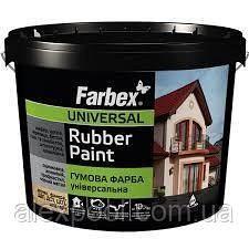 Farbex Краска резиновая универсальная Бежевый 6 кг