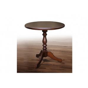 Стіл кавовий з масиву дерева Одисей горіх 675 мм