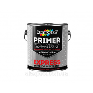 Грунтовка антикорозійна Червоно-коричнева Kompozit EXPRESS 25 кг