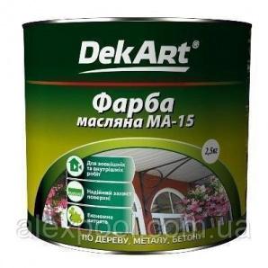 DekArt Фарба масляна МА-15 Сірий 2,5 кг на основі оліфи