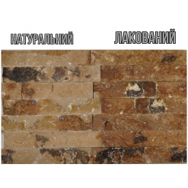 Декоративная плитка травертин коричневый 2х5х30 см