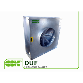 Вентилятор пылевой DUF