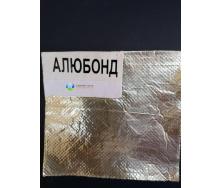 Фольга Алюбонд AL+PET C самоклейка на нетканном полотне от -40 до +150 градусов