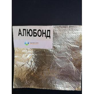 Фольга Алюбонд AL+PET на нетканном полотне от -40 до +150 градусов