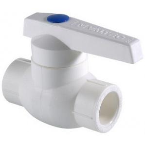 Поліпропіленовий кран Valtec PPR гір вода 50 мм VTp.743.0.050