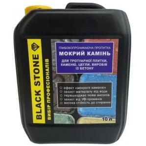 Декоративная глубокопроникающая пропитка BlackStone Мокрый камень с эффектом тонировки 20 л