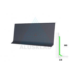 Плинтус алюминиевый накладной 80 мм 2,7 м цветной