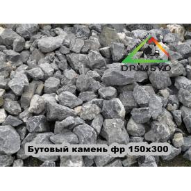 Камень бутовый 150-300 мм навалом