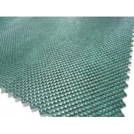 Zaslon Eco супердифузійна мембрана 95 (75м2)