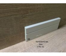 Плінтус вологостійкий мдф фарбований №55 70х12х2070