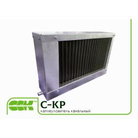 Каплеуловлювач для прямокутних каналів C-KP-50-30