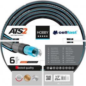 """Садовый шланг CellFast HOBBY ATS2™ 1/2"""" 25"""