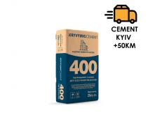 Цемент KRYVYIRIGCEMENT ПЦ ІІА-Ш-400