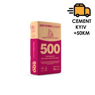 Цемент KRYVYIRIGCEMENT ПЦ І-500-H