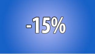 Акция Сентября -15%