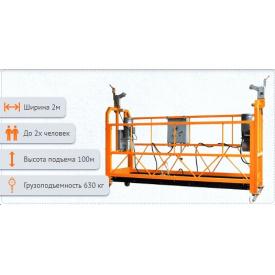 Аренда строительной люльки ZLP 630 - 2 м