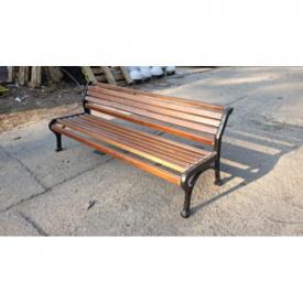 Скамейка садово-парковая ИГ №6 1800х560х760 мм с ножками металлическими