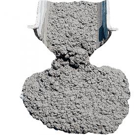Товарний бетон В 7,5 М-100 S-4