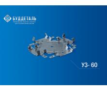 Універсальний з`єднувач Краб(УЗ) дляя профілю CD-60 (S-0,5)