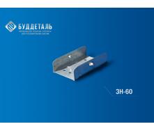 З`єднання для нарощування профілю CD-60