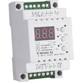 Терморегулятор Terneo k2 двухзонный для теплого пола