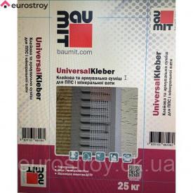 Клей для приклеивания и армировки МВ и ППС Baumit Universal Kleber 25 кг