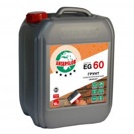 Грунт Anserglob EG-60 UNIGRUNT универсальный глубокопроникающий 10 л