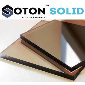 Монолітний полікарбонат ТМ SOTON 2мм 2050х6100мм бронзовий
