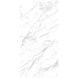 Керамограніт Inter Cerama ARCTIC 1200х600 мм сірий полірований (12060 31 071/L)