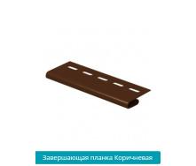 Завершающая планка U-Plast коричневая 3,05м