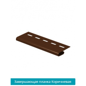Завершальна планка U-Plast коричнева 3,05