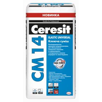 CM14 Elastic Universal Клей для плитки і керамограніта еластичний 25 кг