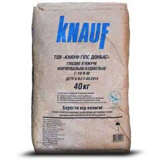 Гіпс будівельний Knauf Г-10 (40 кг)