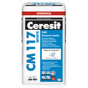 CM117 White Клей для мозаики мрамора и светлого камня (белый) 25 кг