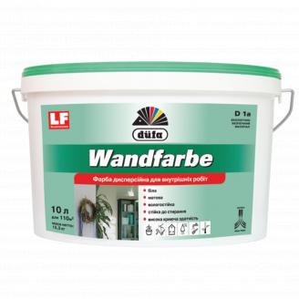Фарба DUFA D1a Wandfarbe 7 кг