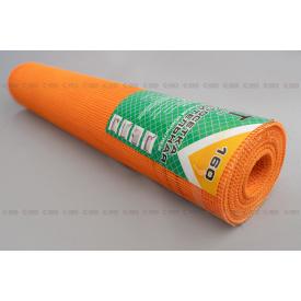 Сітка фасадна штукатурна 160 г/м2 5х5 мм 1000x500 мм помаранчева