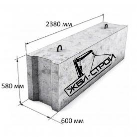 Фундаментный блок 240x60x60